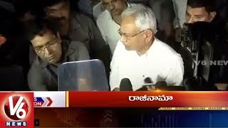 9PM Headlines | Bihar CM Nitish Kumar Resigns | KCR Meets PM Modi | Drugs Case | V6 News