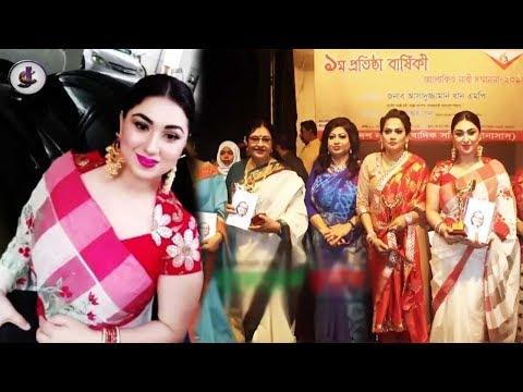 Xxx Mp4 অপু বিশ্বাস আবারো বাংলাদেশ সেরা অভিনেত্রী হলেন দেখুন ভিডিওটি Apu Biswas News Opu Award Shakib Opu 3gp Sex