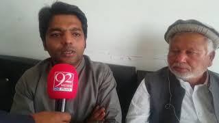 MNA Iqbal Shah Noon Leg Lodhran