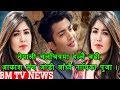 Download  नेपाली चलचित्रमा हल्लै बढी आकाश सँग जोडी बाँध्दै  नायिका पुजा । BM NEWS 1 JAN 2019 MP3,3GP,MP4