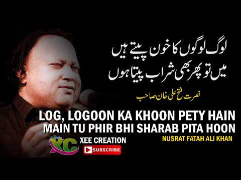Xxx Mp4 Log Logoon Khoon Peety Hain Main Tu Phir Bhi Sharaab Nusrat Fatah Ali Hd 3gp Sex