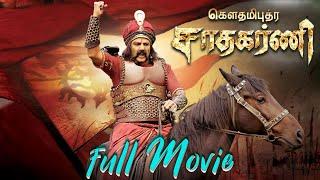 Gautamiputra Satakarani (Tamil Dubbed) - Historical Action Movie - Nandamuri Balakrishna -100th film