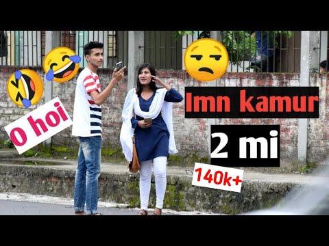 Xxx Mp4 Kamur কামোৰ Prank In Jorhat যোৰহাট Vut Jolokia 3gp Sex