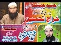 Download Aisa Khaliq Koi Nahi Hai (Naat) MP3,3GP,MP4