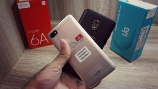 Galaxy J2 Pro 2018 vs Redmi 6a