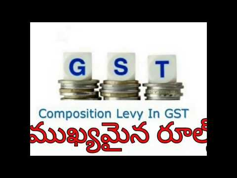 Gst composition scheme levy main rules in telugu