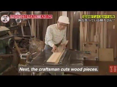 Skilled Craftsmen Make Kumiko Shoji - Japanese Lattice Sliding Doors Part 1【Bettei Senjuan】