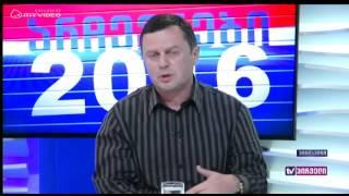 TV პირველი გადაცემა ,,რვიანი,, სტუმრად დიმიტრი ლორთქიფანიძე (პირველი ნაწილი)