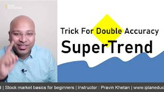 Supertrend Indicator For Intraday Trading in Hindi असल में ऐसे काम करता है Technical Analysis Course