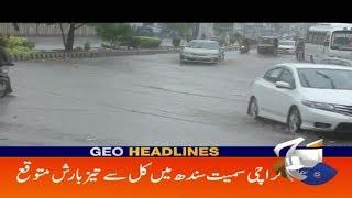 Geo Headlines 10 AM |Karachi Samet Sindh bhar mein kal se tez barish motawaqa | 8th August 2019