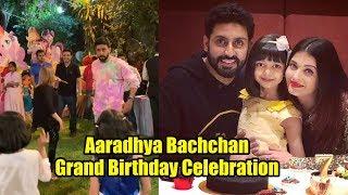 Aaradhya Bachchan GRAND Birthday Party   Full Video   Aishwarya Rai, Abhishek Bachchan And Family