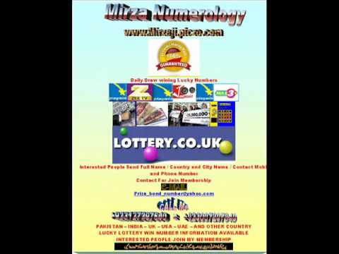 Lucky Lotto and Daily Lottery Number