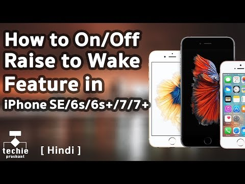 How to turn On/Off Raise to Wake Feature in iPhone SE/6s/6s+/7/7+  for iOS10. HINDI