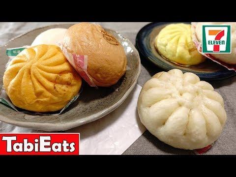 Japan Convenience Store Taste Test (7-11 NIKUMAN Steam Buns)