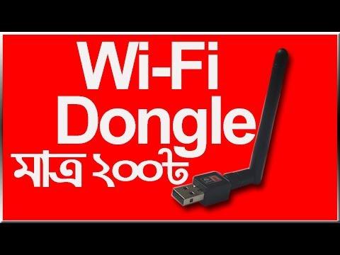 Unboxing Long Range WiFi Dongle | Bangla Review