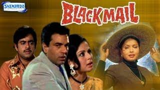 Black Mail - 1973 - Dharmendra - Rakhee - Full Movie In 15 Mins