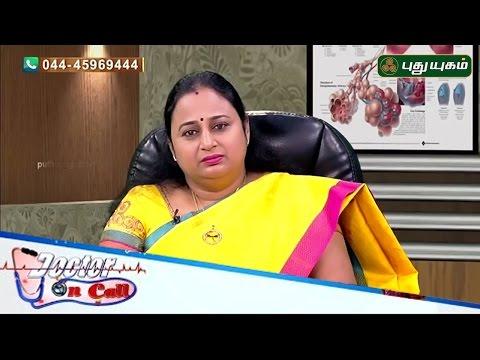 IVF Success Rate | Best Infertility Treatment | Dr G Buvaneswari | GBR Clinic | Puthuyugam TV Live