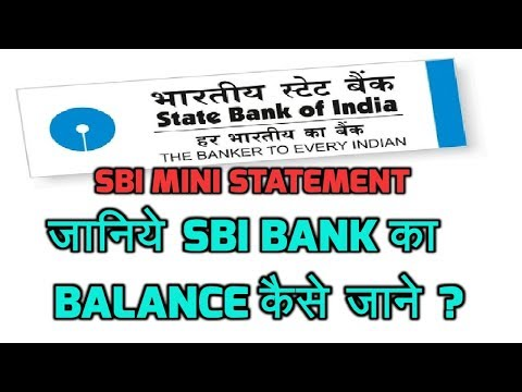 How To Register Mobile Number In SBI Account | sbi bank balance check