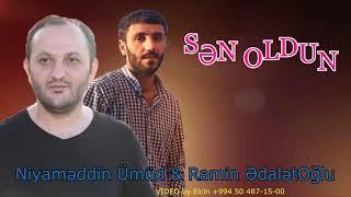 Ramin Edaletoglu ft Niyameddin Umud - Sen oldun 2018