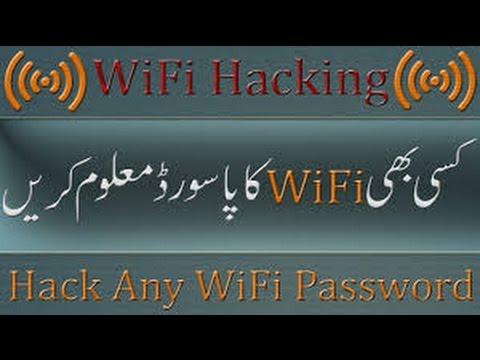 HACKING MAC ADDRESS AND WIFI