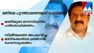 Ramesh Chennithala | Manorama News