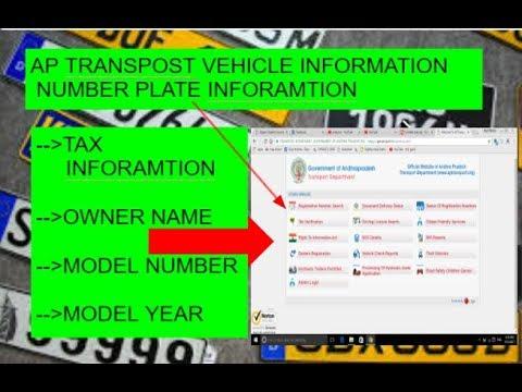 Ap transport vehicles information