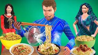 छोटा पंखा भोजन की चुनौती Mini Fan Noodles Food Challenge Comedy Video हिंदी कहानियां Hindi Kahaniya