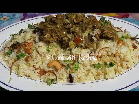 ഒരു കോഴിക്കോടൻ ദം ബിരിയാണി / how to make malabar dhum biriyani / beef biriyani recipe in malayalam
