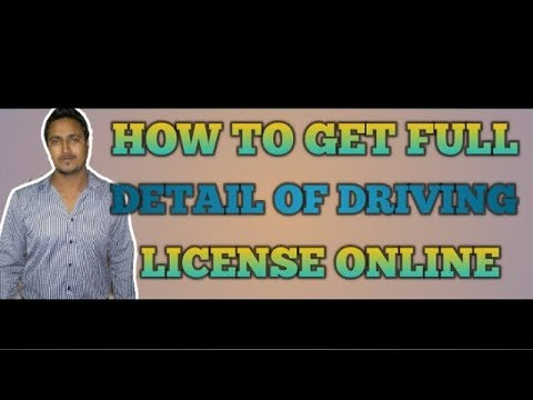 How To Get Full Detail Of Driving License In India - Know Your License Is Valid Or Not - Hindi