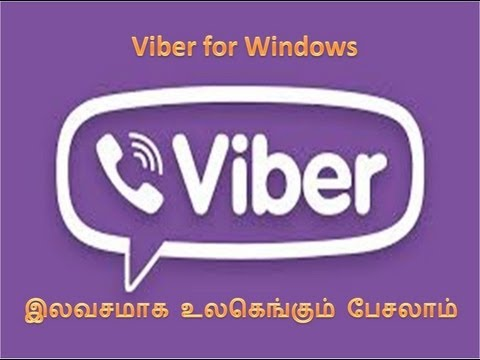Install Viber on Windows 8, 7 PC for Free Calling (Tamil)