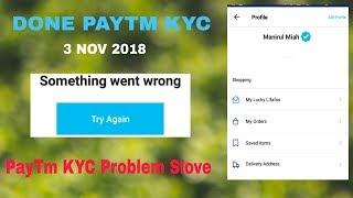 क्या करे  ? Paytm Something Went Wrong Error Aa Raha