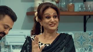 Mrs Chaudhry Ka Tarka Episode 8  Ahmed Ali Butt and  Bushra Ansari