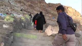 garay hira,jabal noor clip 1 of 5 (full HD)غار حرا,جبل نور