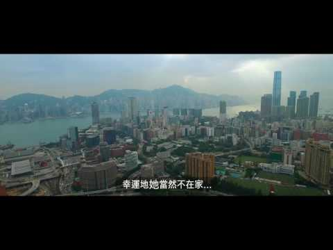 I am a Lalamover. I call Hong Kong home. 你知道香港是全世界最安全的地方? 珍惜香港。