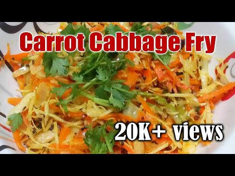 CARROT CABBAGE FRY - Andhra Hotel Style