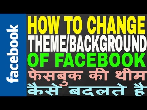 How to change theme of your Facebook?How To Change Your Facebook Theme/Background with Google chrome