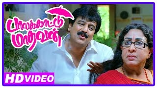 Palakkattu Madhavan Tamil Movie | Scenes | House owner increases the rent | Vivek | Sheela