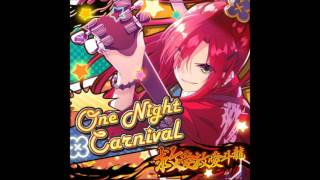 「バンドやろうぜ!」One Night Carnival full ver