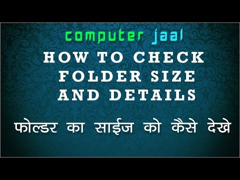 HOW TO CHECK FOLDER SIZE AND DETAILS IN HINDI (COMPUTER JAAL) फोल्डर के साइज को कैसे देखे