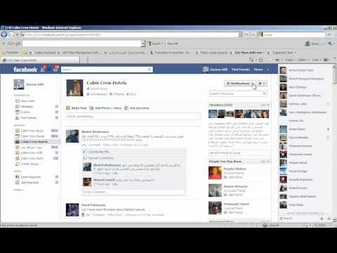 blocking facebook notification arabic
