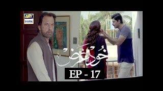 Khudgarz Episode 17 - 13th Feb 2018 - ARY Digital Drama