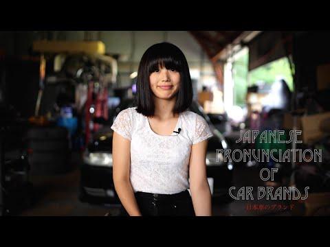 Japanese pronunciation of Car Brands