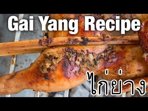 Thai Grilled Chicken Recipe (Gai Yang ไก่ย่าง) - Thai Street Food Recipes