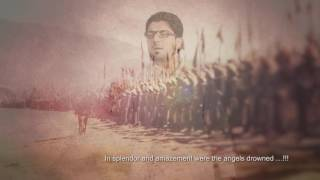 Mir Hasan Mir | Suno Siffeen Suno | New Manqabat 2016-17 [HD]