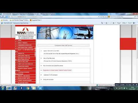 How to register mobile Number & Email I.D. on Mahavitran (MSEB) Website for Billing Purpose