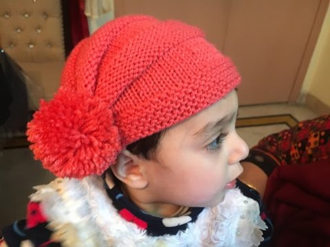 Turban Cap (2 Year Baby) in Urdu Hindi by Azra Salim