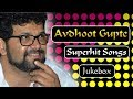 Avdhoot Gupte Superhit Songs Jukebox Marathi Hit Songs Colle