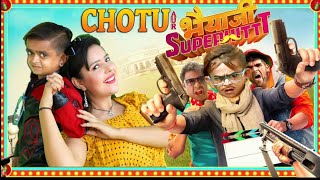 Chotu Bhaiyyaji Superhit | छोटू भैय्याजी | Spoof | Khandesh Comedy Video