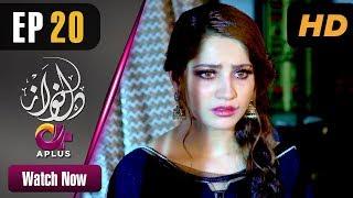 Dil Nawaz - Episode 20 | Aplus ᴴᴰ Dramas | Neelam Muneer, Aijaz Aslam, Minal | Pakistani Drama
