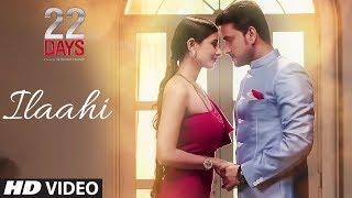 Ilaahi Video | 22 Days | Rahul Dev, Shiivam Tiwari, Sophia Singh | Palak Muchchal | Arun Dev Yadav